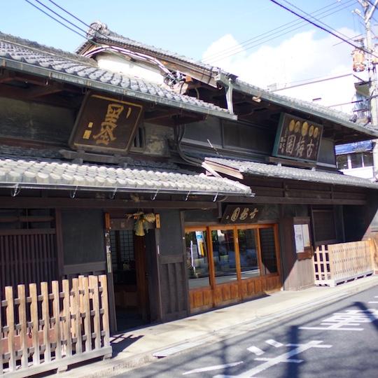 Kobaien inkstick, Nara, Japan